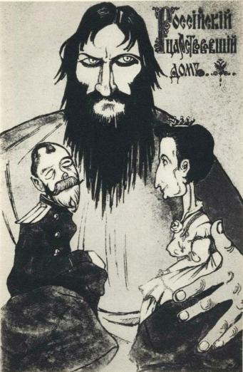 Rasputin e la coppia imperiale; caricatura anonima (1916).