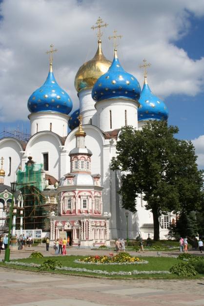 Cattedrale Dell'Assunzione